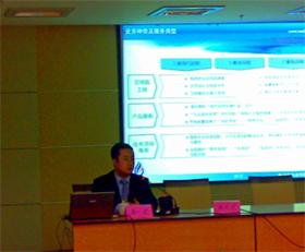 AG亚游集团官网应邀出席炼化企业高温凝结水处理回用专项技术讨论会