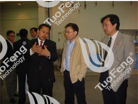 热烈欢迎国家发改委节水处杨处长莅临公司参观指导