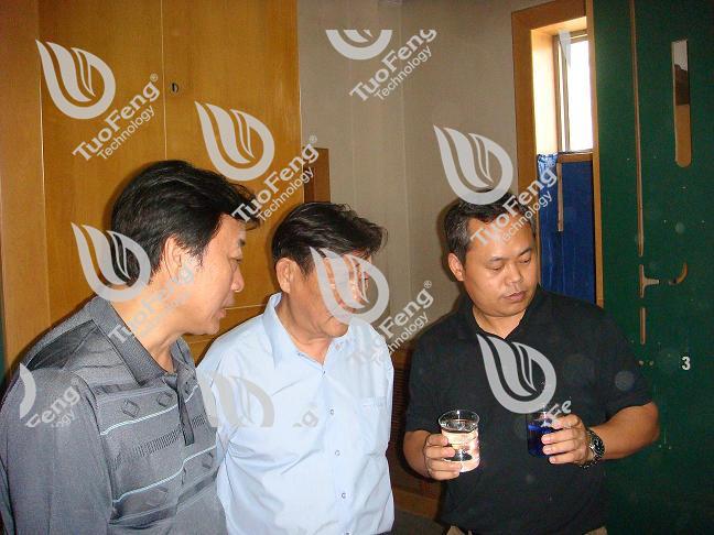 热烈欢迎北京市第十届政协副主席/第九届全国政协委员/致公党中央常委、北京市委主委/北京大学中国持续发展研究中心主任、教授叶文虎先生莅临AG亚游集团官网参观指导
