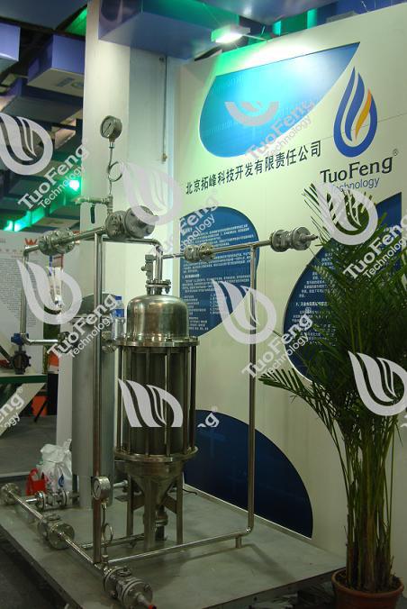 AG亚游集团官网于2011年6月参加第十二届中国国际环保展览会